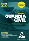 Guardia Civil. Temario Volumen 2