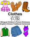 English-chinese Traditional Cantonese. Bilingual Children's Picture Dictionary Of Clothes