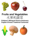 English-chinese Traditional Cantonese. Bilingual Children's Picture Dictionary Of Fruits And Vegetables