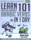 Learn 101 Arabic Verbs In 1 Day . With The Learnbots