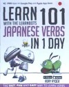 Learn 101 Japanese Verbs In 1 Day . With The Learnbots