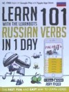 Learn 101 Russian Verbs In 1 Day . With The Learnbots